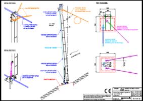 UX180-H6 - Detail RXI Post
