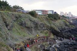 Yongduam 2015 - Geobrugg