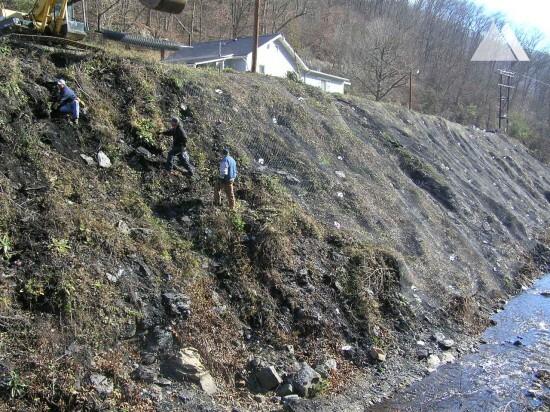 West Virginia Abandoned Mine 2006 - Geobrugg