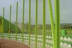 Screening Fence sports facility Heerenschuerli 2010 - Geobrugg