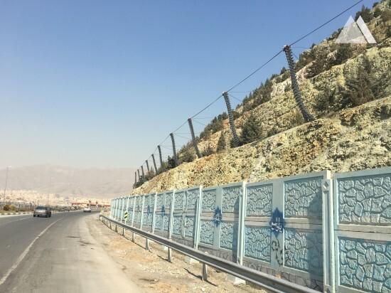 Protecţia împotriva căderilor de pietre - Karaj Hafez Square 2017