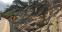 Radial Ciudad Quesada 2018 - Geobrugg