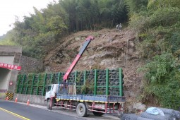 Rockfall Protection - Alishan, Chiayi County 2018